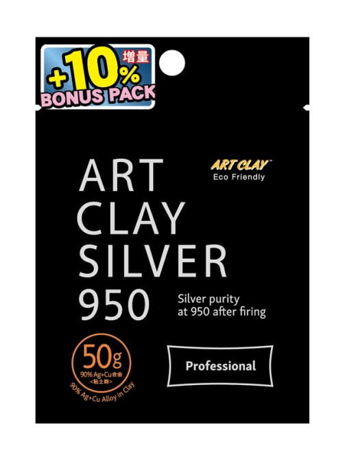 london-jewellery-school-blog-sterling-silver-art-clay-950-ACS950_50g_Bonus_pack_CG__38878.1469094458.800.800